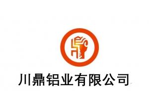司logo