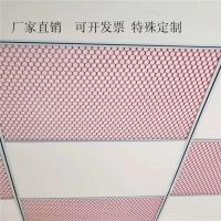 幕墙装饰网吊顶装饰拉伸网  机场天花板吊顶