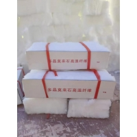 三門峽低價批發多晶纖維棉 莫來石氧化鋁晶體纖維棉1600℃
