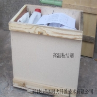 工業窯爐專用-高溫粘結劑