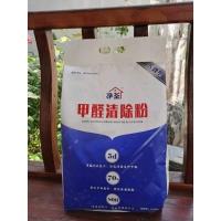 長效型甲醛清除粉