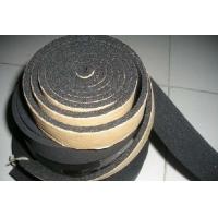 武夷山水管保温橡塑保温管规格