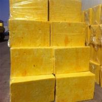长期供应玻璃棉板信息