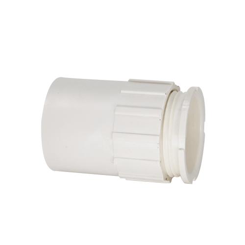 多联白色PVC阻燃电线套管