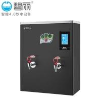 碧丽JOK30A3商用双聚能步进式钛金电热开水器大容量烧水炉