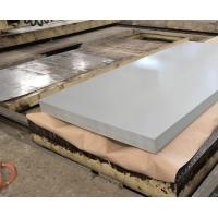 通风管道用宝钢DC51D+Z280gC5高锌层镀锌环保钢板