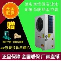 批发北方超低温采暖热水空气源热泵地暖机
