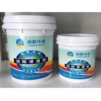 硅烷浸渍剂混凝土桥梁防水防腐涂料