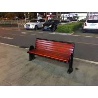 户外靠背长椅休闲椅广场铸铁实木椅