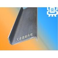 Z型鋼制造商