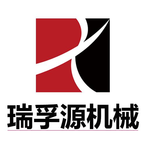 广州瑞孚源传动机械有限公司