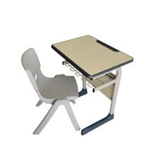 批发课桌椅学生专用课桌椅辅导班课桌椅