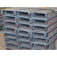 哈尔滨槽钢材-哈尔滨钢材批发市场