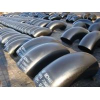 哈尔滨钢材质弯头加工定制生产