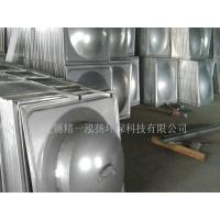 批发供应304不锈钢水箱冲压板 模压板