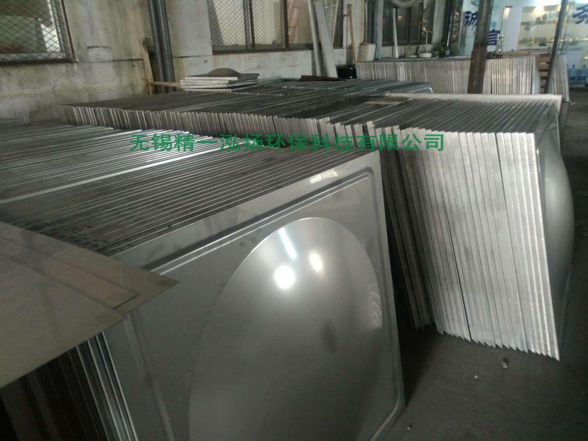 【方水箱冲压板价格】方水箱冲压板图片 - 中国供应商
