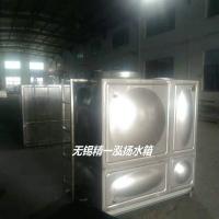 定制安装不锈钢水箱 批发加工不锈钢水箱板及内部加强筋