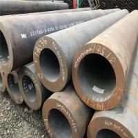 扬州45#厚壁无缝钢管多少钱