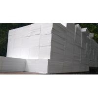 金灿-聚苯板,挤塑板(EPS、XPS)薄抹灰外墙保温系统
