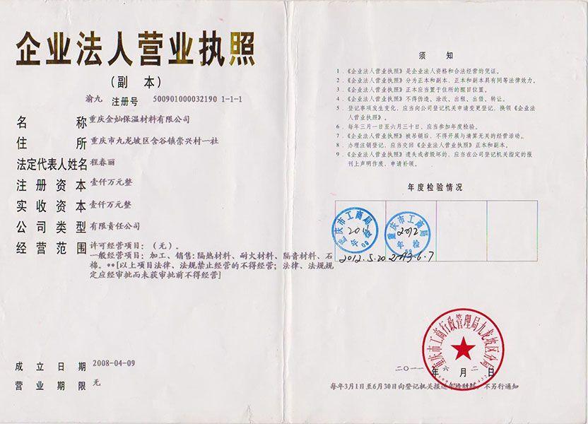 企�I法人�I�I�陶眨ǜ北荆�