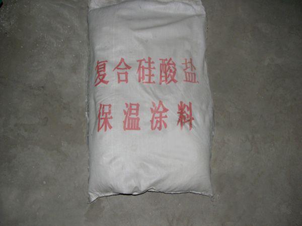 复合硅酸盐(镁)浆料