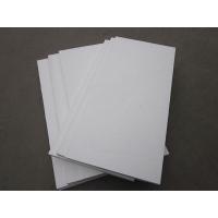 EPS聚苯乙烯泡沫板-外墙板