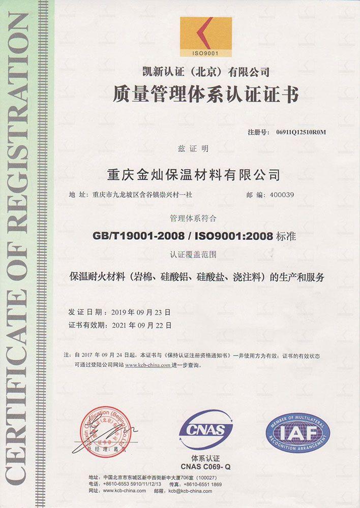 金�N�|量管理�w系�J�C�C��