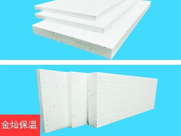 金�N牌-b1�EPS聚苯乙烯泡沫板