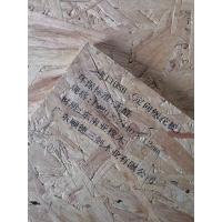 木屋**板材橡胶木欧松板