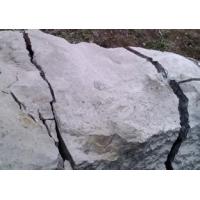 楚雄 岩石破碎剂 膨胀剂无声破碎剂