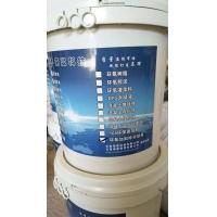 楚雄  混凝土表面增強劑生產廠家