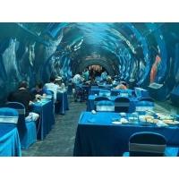 海洋馆设计与施工海洋馆修建