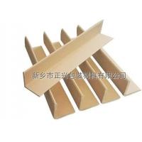 环保型纸护角