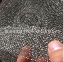 污水处理专用过滤网A南京污水处理专用过滤网规格