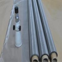 污水專用過濾網供應A萊西污水專用過濾網供應