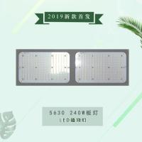 承越240W量子板植物灯led种植灯大棚室内花卉养殖日照灯