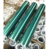 PET绿胶带,pet耐高温绿胶带