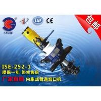 管子坡口机内胀式电动管子坡口机ISE-252-1
