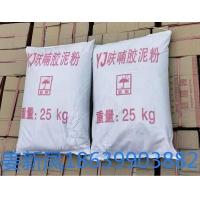 广东珠海耐酸砖耐酸胶泥呋喃胶泥w施工过程