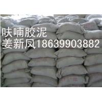 河南邓州众盈耐酸砖耐酸胶泥现货供应N