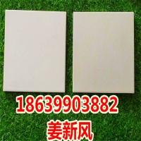 内蒙古赤峰众盈耐酸砖技术指标 应用广泛 N