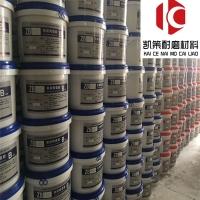 耐磨环氧树脂AB胶 陶瓷片粘贴专用胶