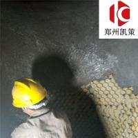 龟甲网防磨胶泥 耐磨陶瓷涂料 输送管道耐磨料