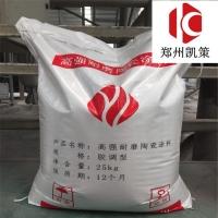 陶瓷耐磨胶泥 长沙市电厂烟道专用防磨胶泥厂家
