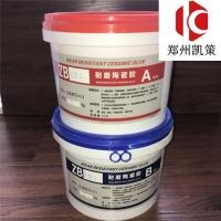 耐磨陶瓷胶 环氧树脂胶 陶瓷片粘贴专用胶
