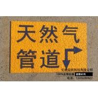 供应山东粘贴式胶皮标牌、胶粘式地面标牌