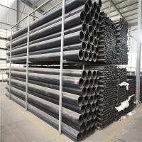 贵州省PE联塑塑料黑色给水管批发DN110-1600
