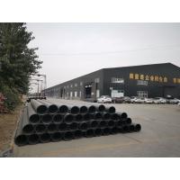 贵州PE给水管直供高密度聚乙烯供水管材耐冲击自来水管