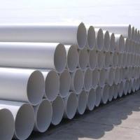 联塑PVC排水管直销 32-630大口径量大优惠