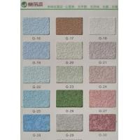 广西硅藻泥价格广西硅藻泥厂家广和缘硅藻泥